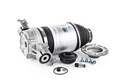 VW Touareg II Poduszka Pneumatyczna (Miech Zawieszenia) Tylna Lewa 7P6616503G